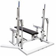 Eleiko PL Squat Stand/Bench - silver/black